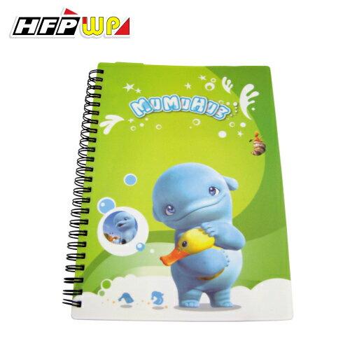 HFPWP 手札  A6  MuMu 名 師  製 環保 非大陸製 MUSA6   本