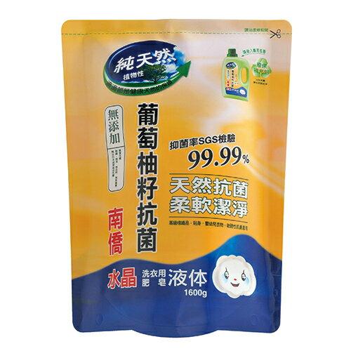 南僑水晶肥皂天然抗菌液体補充包1600g【愛買】