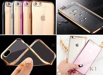 創美[A075] 電鍍 邊框 TPU 超薄 軟殼 透明 iPhone 6 6S Plus 5S Note5 Note4 Note3 S5 S6 EDGE A5 A7 J7 手機殼 保護殼