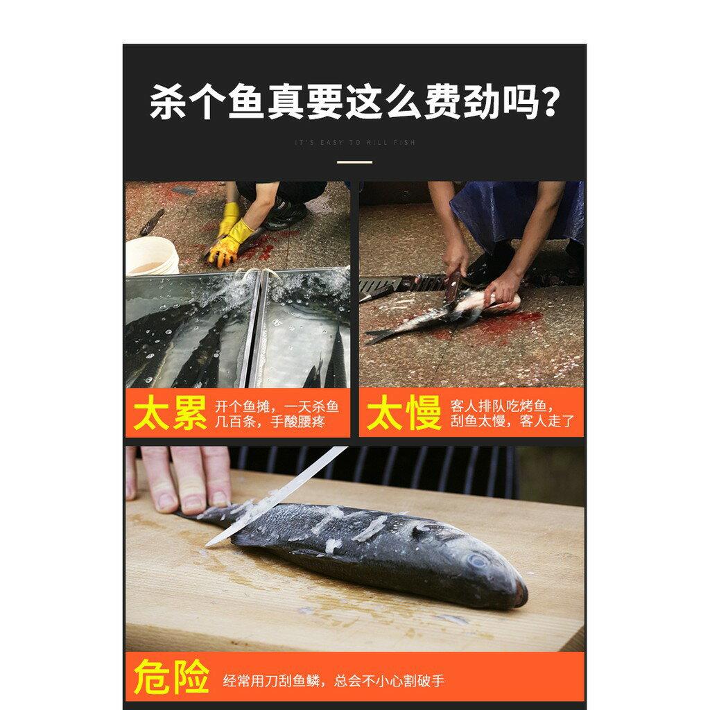 電動魚鱗刨刮鱗器殺魚工具商用全自動防水刮魚鱗器打去魚鱗機神器ATF 6