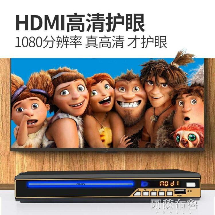 CD機 SAST/先科 SA211家用dvd播放機vcd影碟機cd高清兒童藍光電影evd便攜式一體  新年鉅惠 台灣現貨