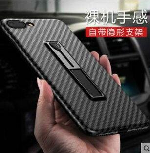 蘋果iPhone66Splus5.5吋訊迪時尚背蓋