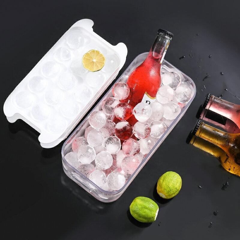 凍冰塊模具 制冰盒神器商用冰格速凍器網紅帶蓋冰柜自製冰球冰塊盒 ♠極有家♠