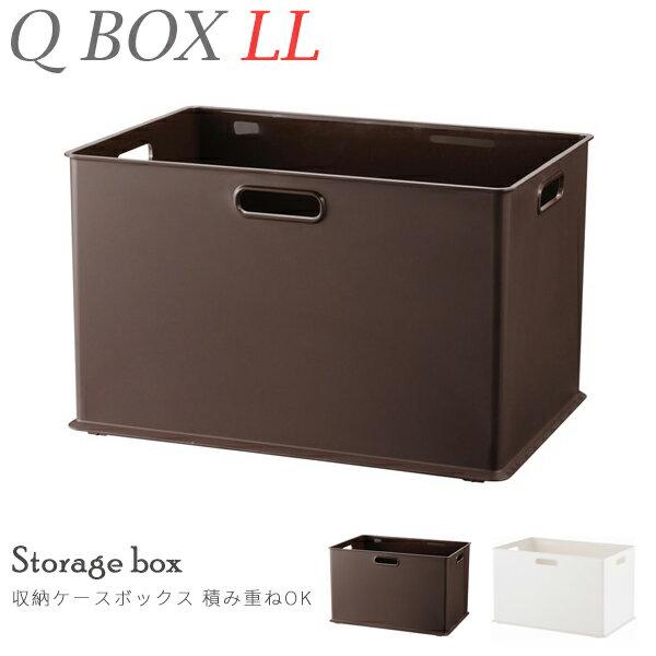 收納 置物架 收納盒【Q0068】Q BOX儲存整理收納盒LL(兩色) 完美主義