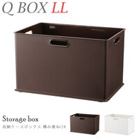 收納/置物架/收納盒 Q BOX儲存整理收納盒LL(兩色) MIT台灣製 完美主義【Q0068】-完美主義居家生活館-居家特惠商品