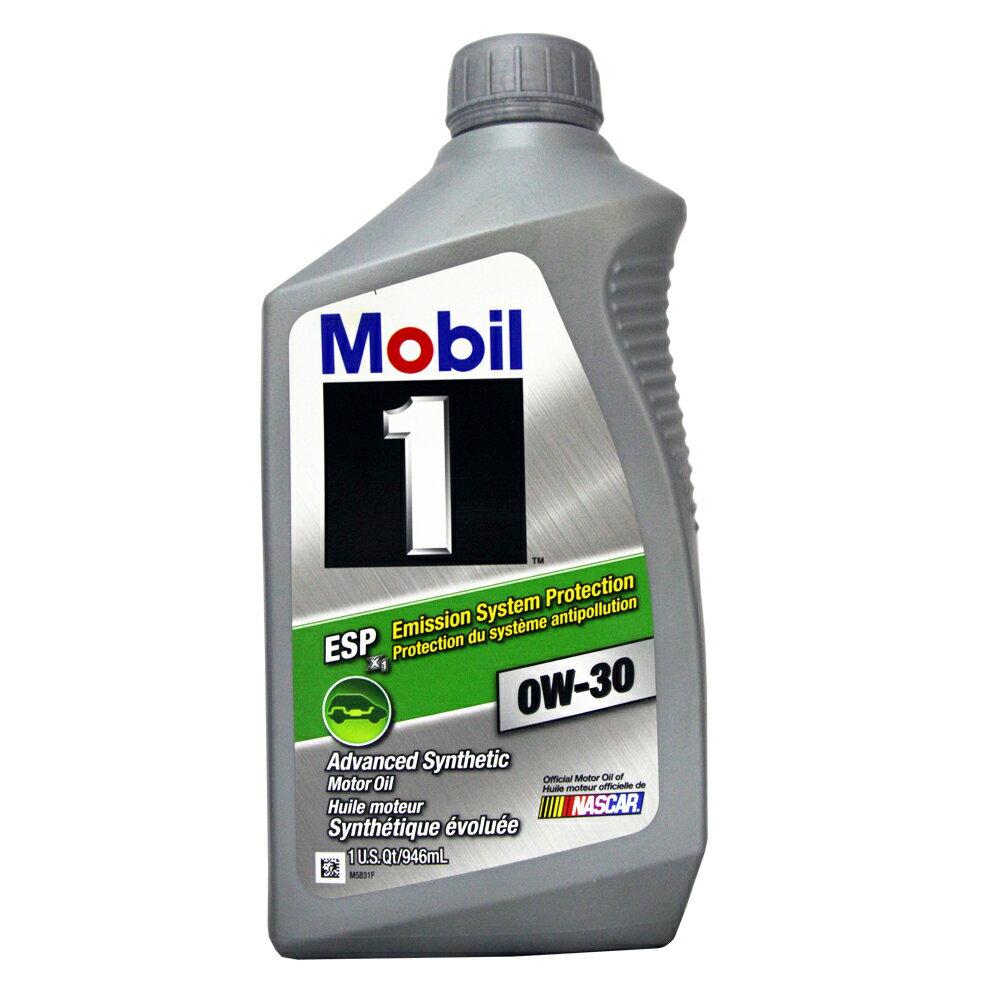 Mobil 1 ESP 0W30 合成機油 美國版