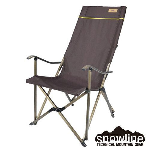 《台南悠活運動家》SNOWLINE韓國NLR長背鋁合折收扶手椅SN55ULC005