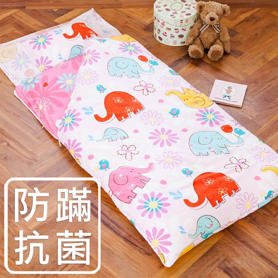 兒童睡袋  防蹣鋪棉睡袋  美國棉  精梳棉  防蹣抗菌鋪棉兩用睡袋  製  心心象印18
