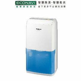 Panasonic 國際牌 清淨除濕機 (F-Y103MW)