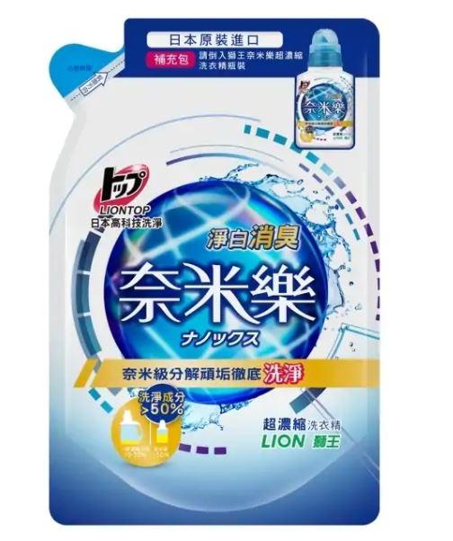 日本 Lion 獅王 奈米樂 超濃縮洗衣精 袋裝 450g/袋