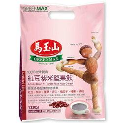 馬玉山 紅豆紫米堅果飲 30g (12入)/袋