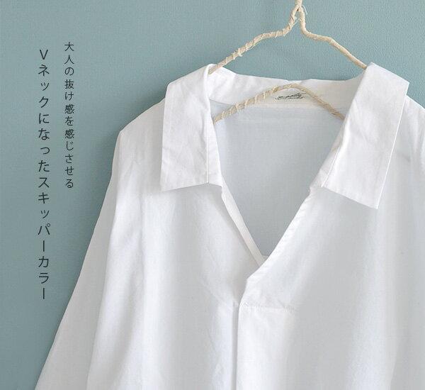 e-zakka 七分袖長版休閒襯衫 / 黑色款-日本必買 日本樂天代購 3