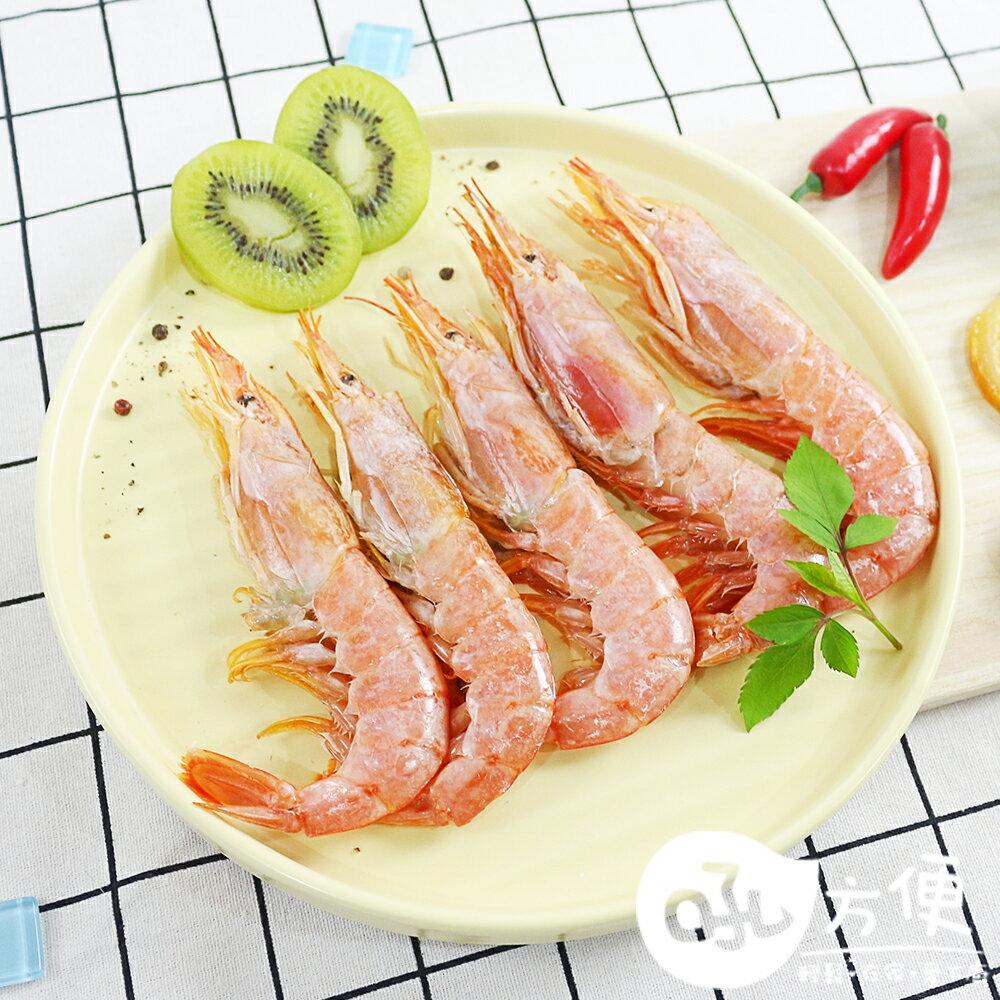 【吼方便】阿根廷天使紅蝦200g
