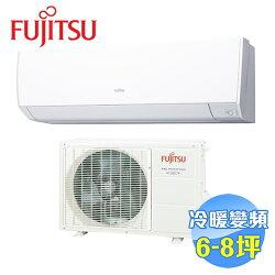 富士通 Fujitsu 優級L系列 冷暖變頻一對一分離式冷氣 ASCG-040LLTB / AOCG-040LLTB 【送標準安裝】