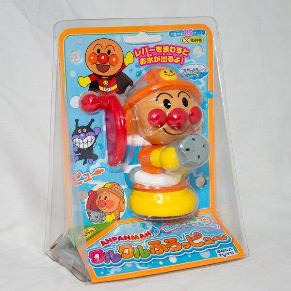 麵包超人噴水消防員兒童玩具兩種出水方式有水就可玩日本帶回正版品
