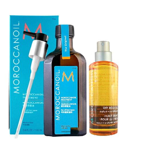 摩洛哥優油+沐浴膠組