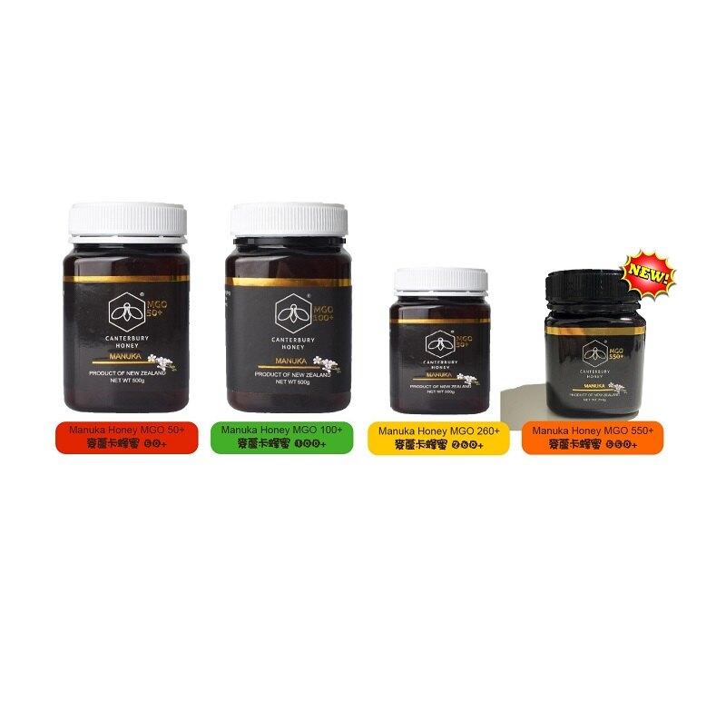 新西蘭麥盧蜂蜜 MGO50+ MGO100+ MGO260+ MGO550+ 飲品 沖泡飲料