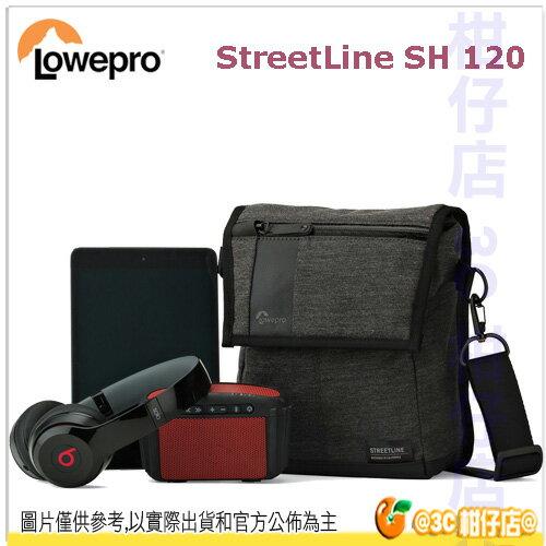 Lowepro 羅普 StreetLine SH 120 流線型肩背包 相機包 微單 立福公司貨