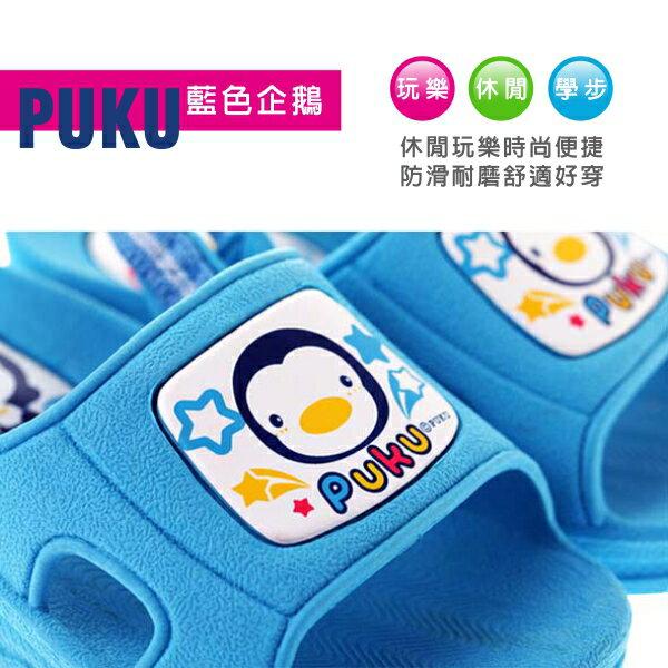 『121婦嬰用品館』PUKU學步拖鞋 3