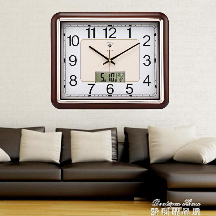 挂鐘 北極星大方形電子掛鐘客廳靜音鐘錶家用個性創意時尚萬年歷石英鐘