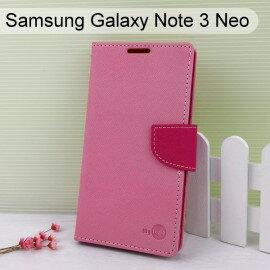 【MyStyle】撞色皮套SamsungN7507GalaxyNote3Neo