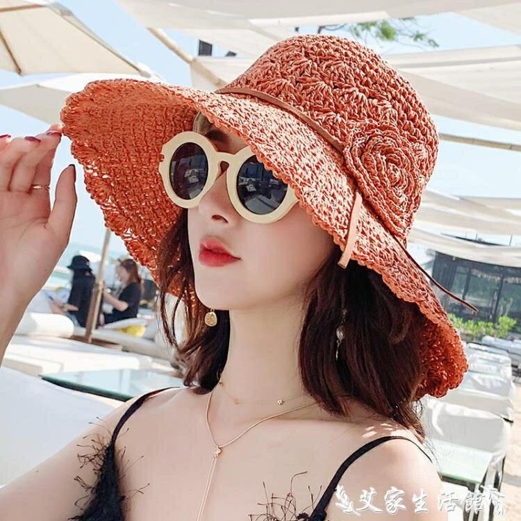 沙灘帽花朵草帽女夏防曬涼帽子大帽檐沿遮陽帽折疊小清新太陽帽海邊沙灘
