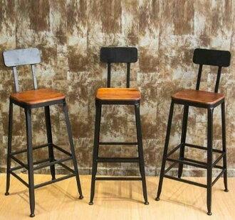 《Chair Empire》星巴克吧台椅/高腳椅/吧台椅/吧椅/工業風格/復古鐵藝吧台椅/實木座面