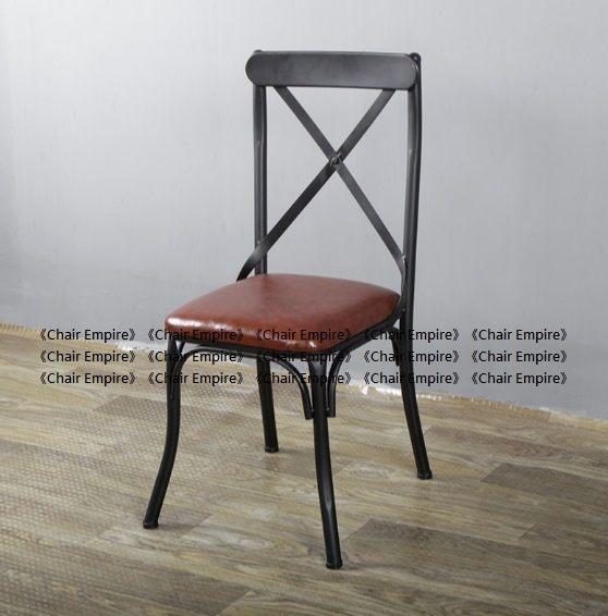 《Chair Empire》工業風餐椅 復古餐椅 鐵管餐椅 皮椅墊 書桌椅 休閒椅 扶手椅 交叉背餐椅