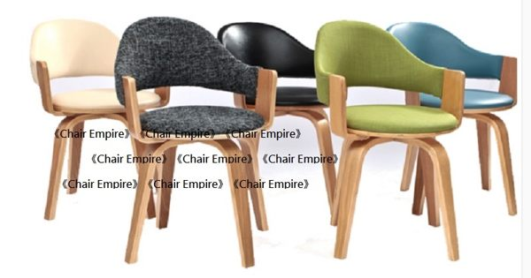 《Chair Empire》北歐旋轉椅 原木旋轉椅 書桌椅 辦公椅 休閒椅 居家椅 扶手椅 房間椅 餐椅