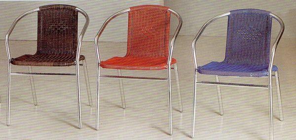 《Chair Empire》YF-A 鋁椅 仿藤椅 戶外椅 咖啡廳椅 休閒椅 陽台椅 咖啡色 橘色 藍色