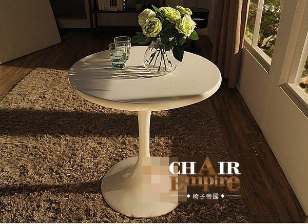 《Chair Empire》白色60CM鬱金香桌 白色圓桌Tulip Table 喇叭桌 咖啡桌 會客桌 洽談桌 陽台桌