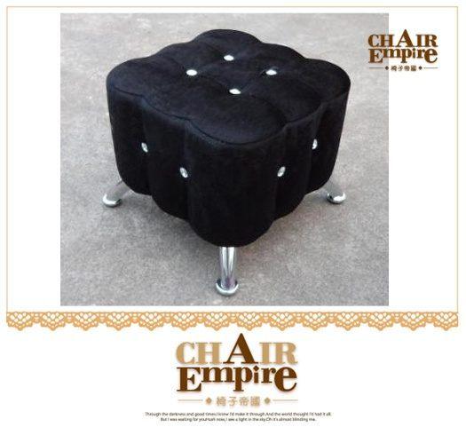 《Chair Empire》椅子帝國 換鞋矮凳 水晶鑲鑽矮凳 絨布品質優質感好(黑)