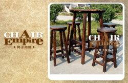 《Chair Empire》高腳桌椅組 一桌四椅吧台桌椅組碳化實木酒吧桌椅/咖啡桌椅/1桌4凳/高腳圓桌