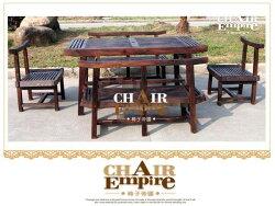 《Chair Empire》一桌六椅組 戶外木藝公園桌椅組 田園鄉村戶外休閒桌椅 /咖啡桌/木桌椅/尊爵桌椅