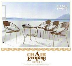 《Chair Empire》一桌四椅 椅子帝國 南洋風戶外休閒桌椅 仿藤桌椅/咖啡廳桌椅303+505