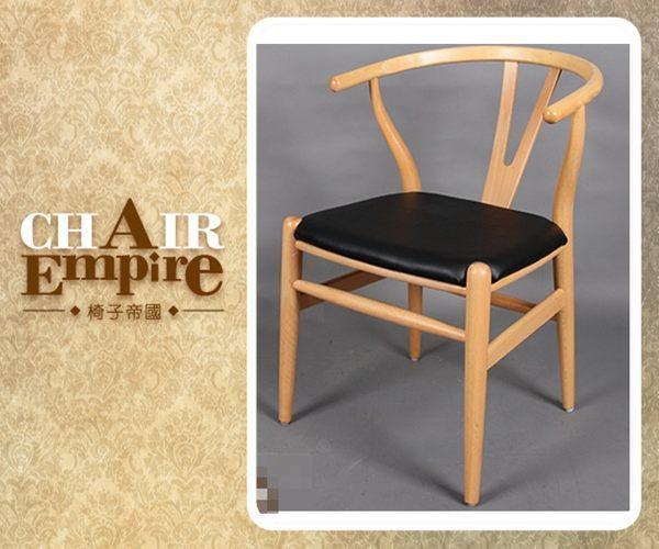 《Chair Empire》『無齒縫接』Y Chair 皮椅墊 Hans J. Wegner 叉骨椅 太師椅 Y椅