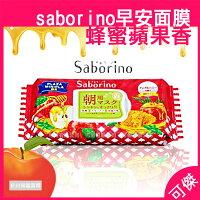 BCL SABORINO PLAZA 早安面膜 蜂蜜蘋果香味 紅包裝 日本 28枚入抽取式 快速完成臉部呵護 限定 可傑 0