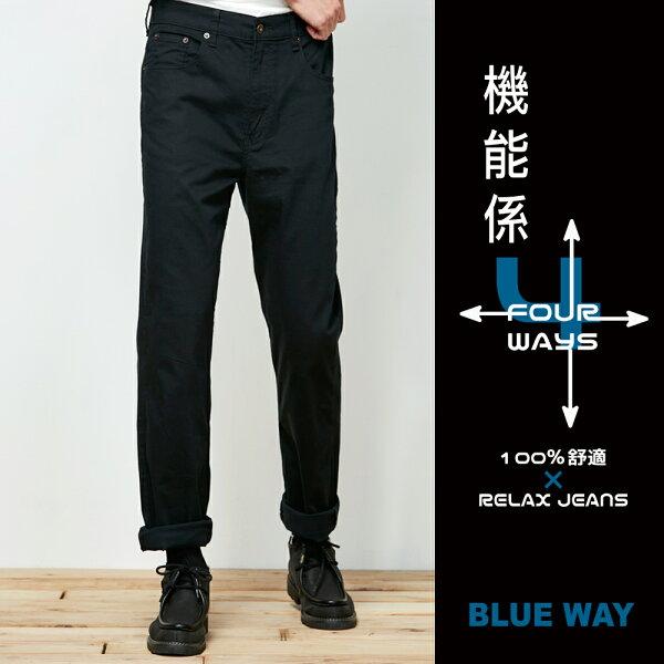 【春夏新品】鬼洗機能系-波浪袋花中腰直筒褲(黑)-BLUEWAYONIARAI鬼洗
