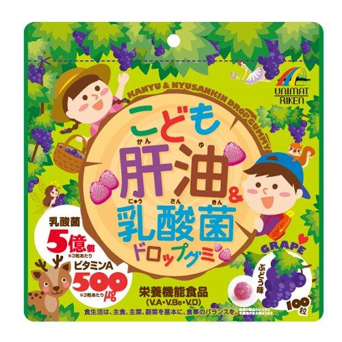 《新鮮現貨》日本~UNIMAT RIKEN~兒童肝油&乳酸菌軟糖 0