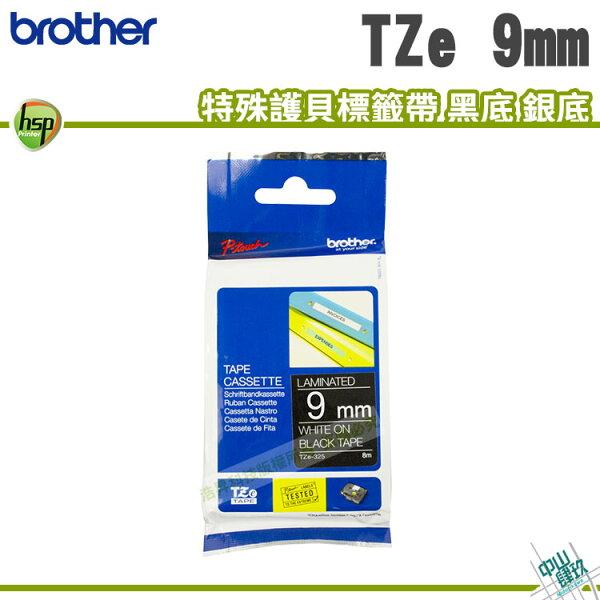 BrotherTZe-3259mm特殊規格護貝標籤帶耐久型紙質
