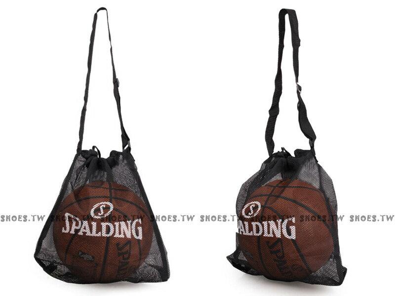Shoestw【SPB5330N10】SPALDING 斯伯丁 籃球袋 球袋 籃球一顆裝 網袋 束口袋 黑色