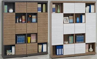 【尚品傢俱】412-21 詹姆士雙色(柚木色)創意書櫃 ~另有白色/開門書櫃/書櫥收納櫃/玻璃櫃
