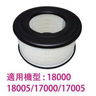 適用Honeywell空氣清淨機18000/18005/17000 HEPA濾心規格同20500