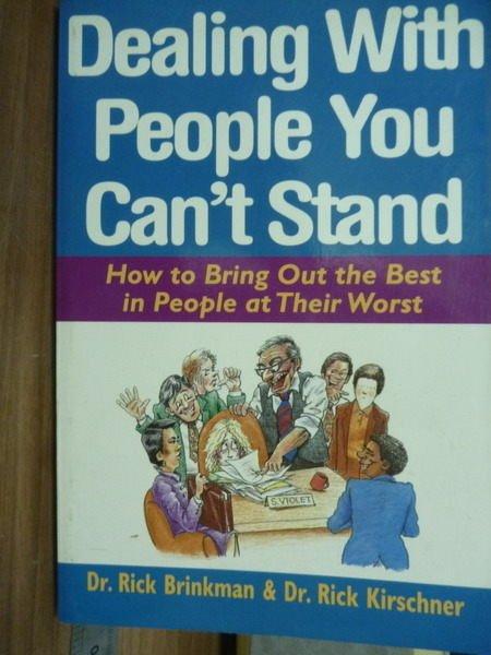 【書寶二手書T9/心理_PHM】Dealing With People You Can't Stand