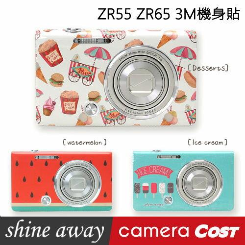 ★買貼膜再送手指環★只要評價★shine away CASIO ZR55 ZR65 貼膜 3M機身貼 貼紙 包膜 保護