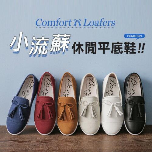 (現貨)BONJOUR☆寬腳OK!小流蘇休閒平底鞋Comfort Loafers【ZB0306】6色 0