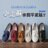 BONJOUR☆寬腳OK!小流蘇休閒平底鞋Comfort Loafers| C.【ZB0306】6色 0
