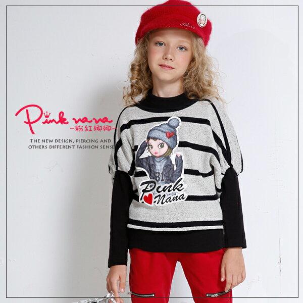 PINKNANA童裝女童兩件式毛料短袖+內搭衣32201