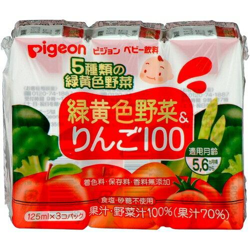 ★衛立兒生活館★貝親 PIGEON 黃綠色蔬菜蘋果汁(3入*125ml)