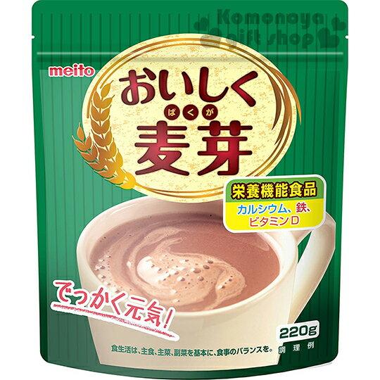 〔小禮堂〕日本原產 名糖Meito 麥芽可可粉《220g.袋裝》